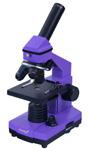 Два микроскопа в одном. Улучшенная комплектация NG. Цвет: Аметист